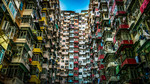 Hong Kong, Yik Cheon